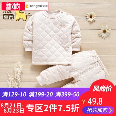 童泰婴儿彩棉套头棉衣秋冬季宝宝肩开棉服套装男女儿童棉袄外出服