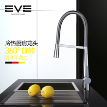 Ivey Copper Kitchen Bathroom Faucet Spring Rotary Faucet Kitchen Cool and Hot Vegetable Pot Hand-made Faucet
