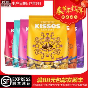 好时巧克力KISSES黑巧克力曲奇奶香500g袋装多种口味糖果零食喜糖