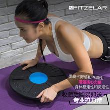 平衡训练板成人瑜伽健身感统平衡板身体协调压力器体能训练器材