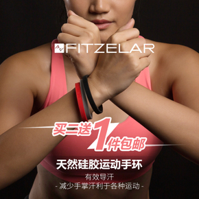 运动手环能量硅胶手圈男女学生加厚腕带硅胶手环
