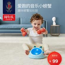 12个月多功能玩具拍拍鼓0到1岁早教益智儿童音乐手拍鼓 蒂爱宝宝6图片