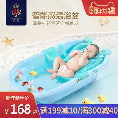 蒂爱婴儿洗澡盆宝宝浴盆新生儿童泡澡桶坐躺椅沐浴盆家用品大号