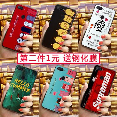 小米8青春版手机壳小米8手机壳小米8se手机套小米八保护套硅胶全包边防摔磨砂软壳8se潮牌网红男女款个性创意