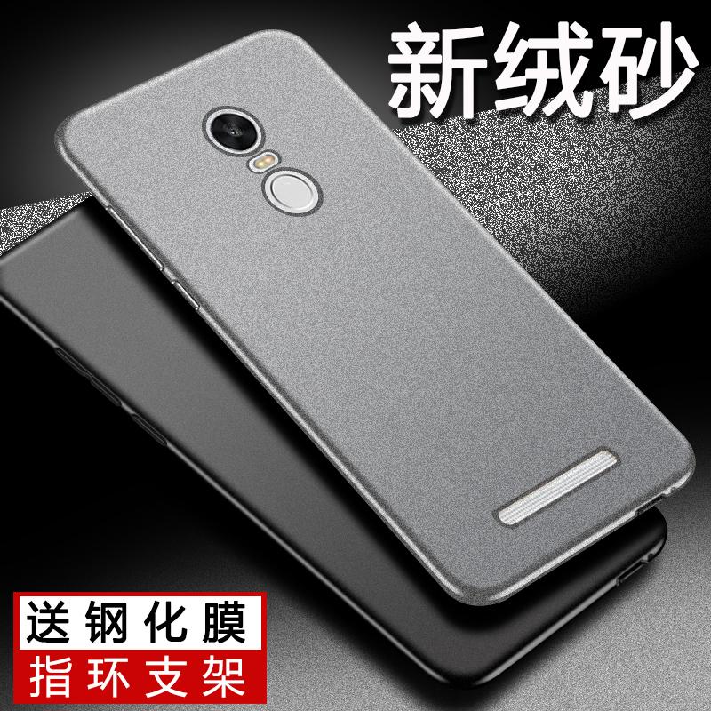 红米手机1s保护壳
