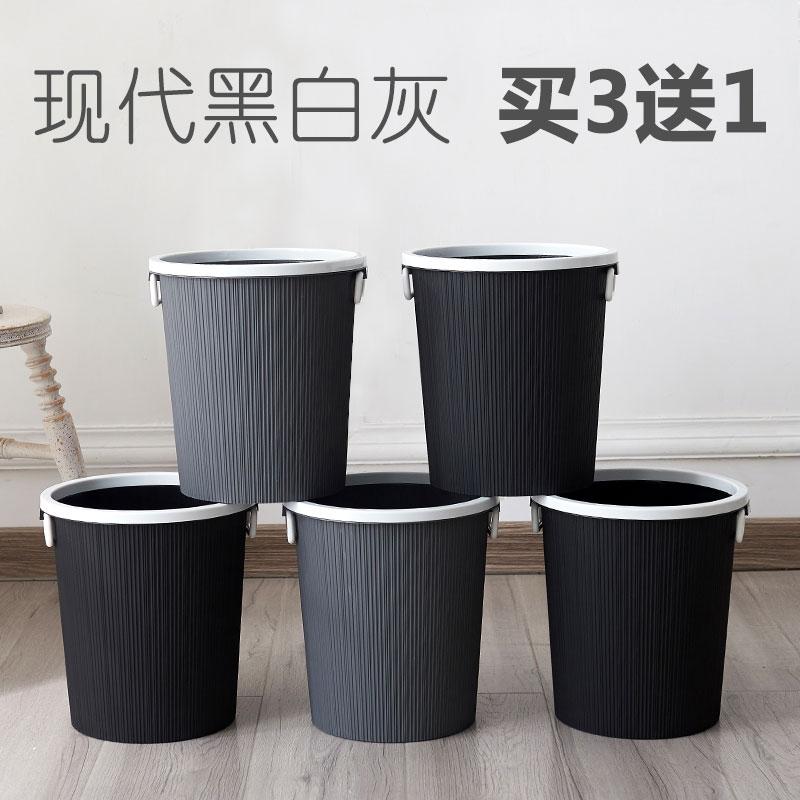 创意大号垃圾分类垃圾桶家用卫生厨房客厅现代简约办公室宿舍北欧