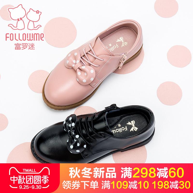 儿童粉色圆头鞋