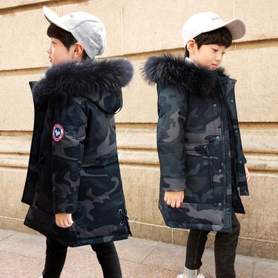 儿童羽绒服男童中长款男孩男大童加厚中大童特价反季清仓品牌正品