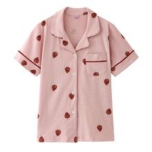 夏季女士纯棉短袖睡衣开衫家居上衣单件女上身宽松家居服上装夏