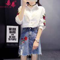 夏季套装女时尚两件套2018新款女韩版刺绣花棉衬衫牛仔半身裙潮