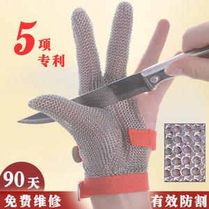 正品5级防割手套半指防切割服装裁剪屠宰金属验厂手套防刺防刀割