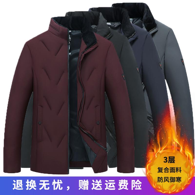 Спортивные куртки / Пуховики Артикул 599790492920