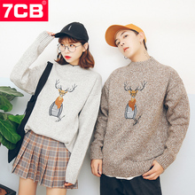 7CB lovers sweater 2018 winter new round neck pullover embroidery warm men and women sweater sweater sweater clothing