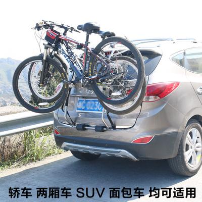 汽车自行车架后挂架车载