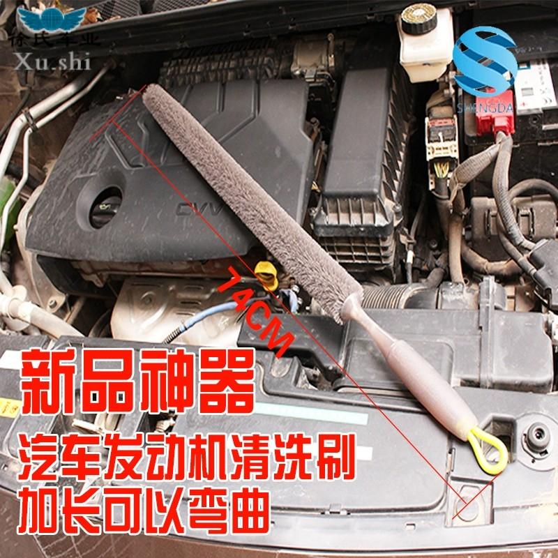 Моющие средства для автомобиля / Инструменты Артикул 591242650057