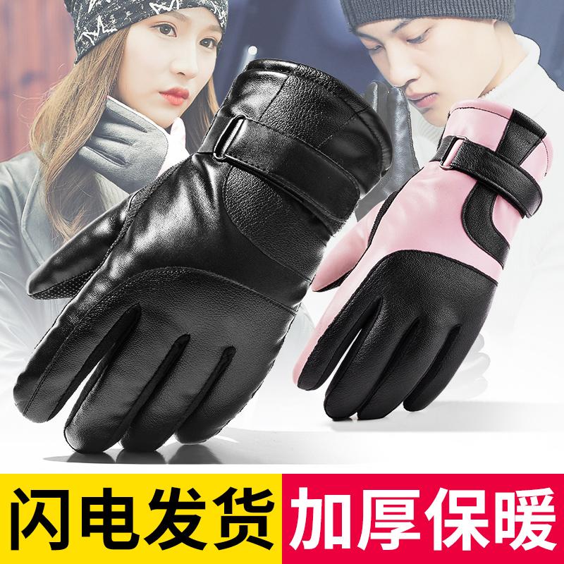 男士手套冬季骑行摩托车保暖加绒加厚滑雪棉手套女防风骑车皮手套