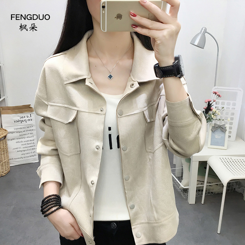 Женские кожаные куртки Артикул 586652972511