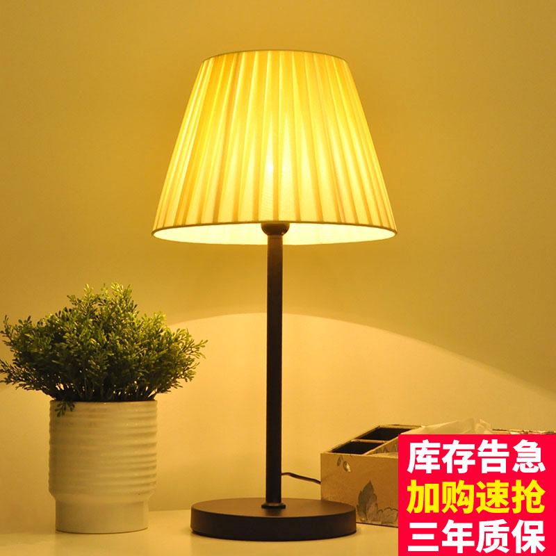 卧室led台灯
