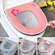 日式马桶垫坐垫拉链款家用坐便套通用马桶套加厚马桶圈坐垫保暖