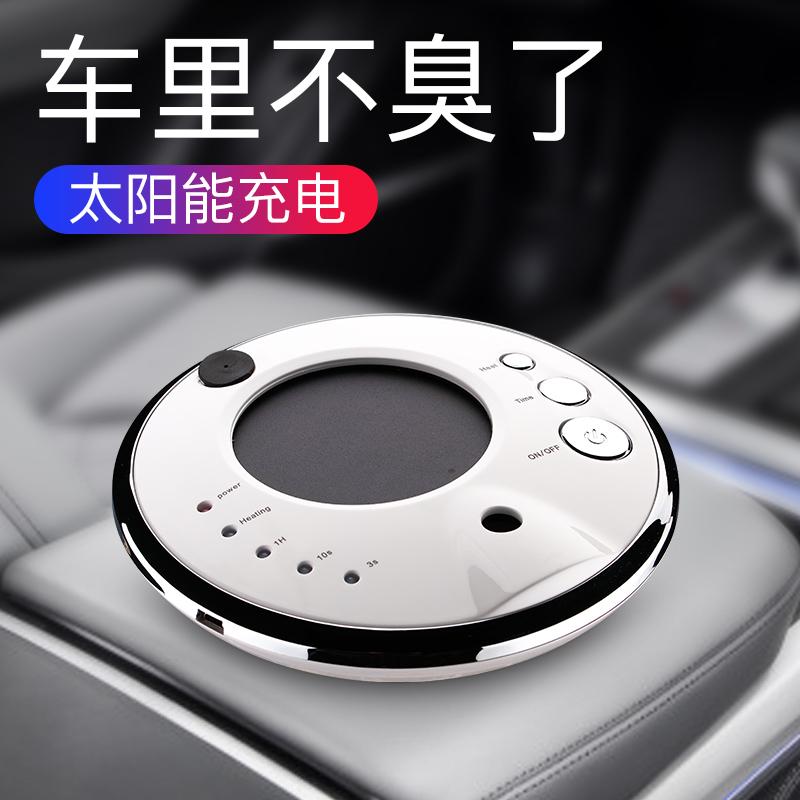 汽车载加湿器空气净化器太阳能车用氧吧香薰负离子车内除味除甲醛
