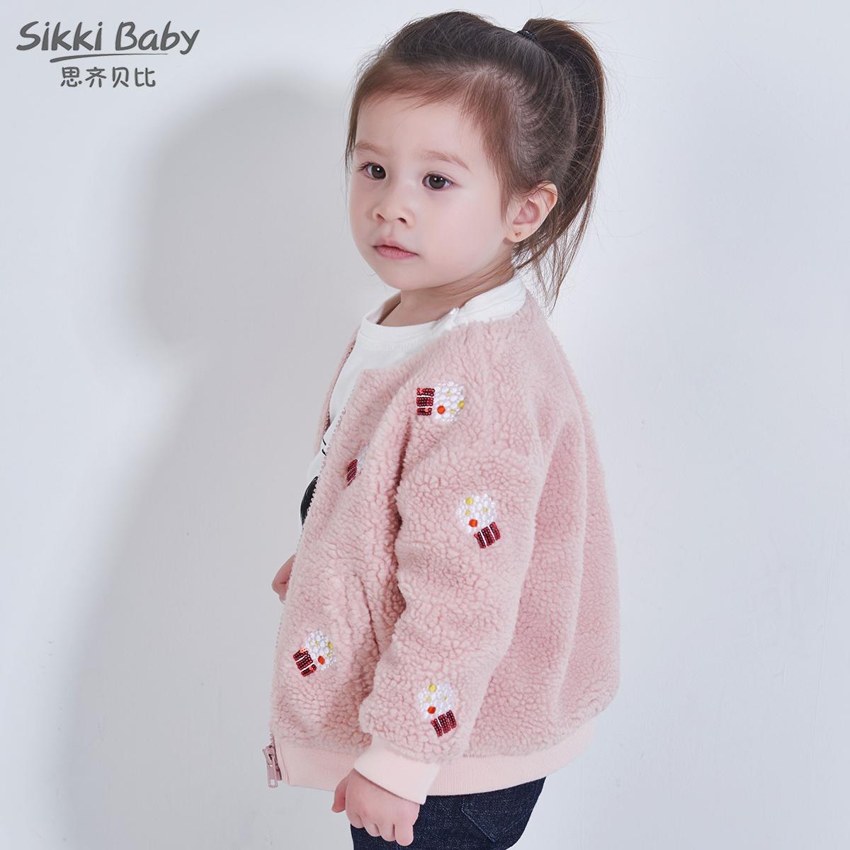 婴儿羊羔绒外套