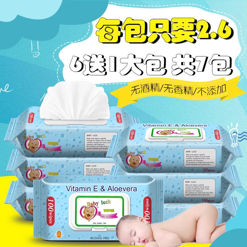 宝宝用品母婴用品