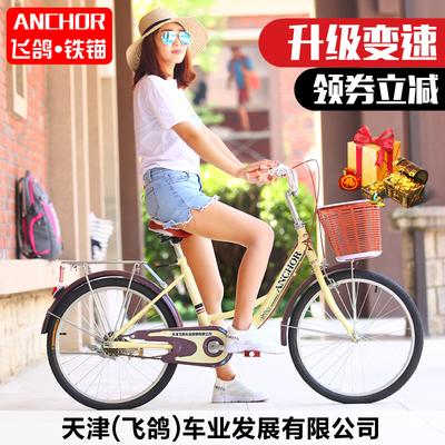 自行车26寸通勤