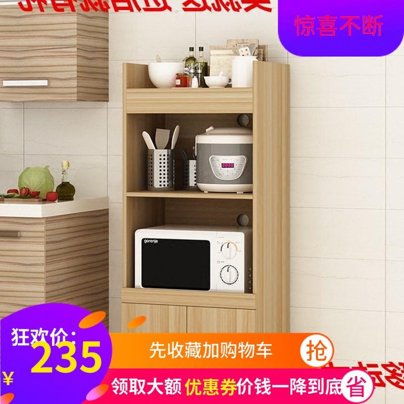 微波炉柜子小型餐边柜茶水碗柜厨房柜简易收纳柜储物柜组装多功能