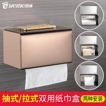 厕所纸巾盒免打孔卫生巾纸盒防水卷纸架壁挂式卫生间纸巾盒手纸盒