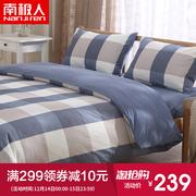 南极人全棉四件套裸睡简约床上用品1.8m水洗纯棉格子被套床单床笠