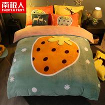 北极绒纯棉四件套全棉双人1.8m床上用品宿舍被套床单三件套1.5米