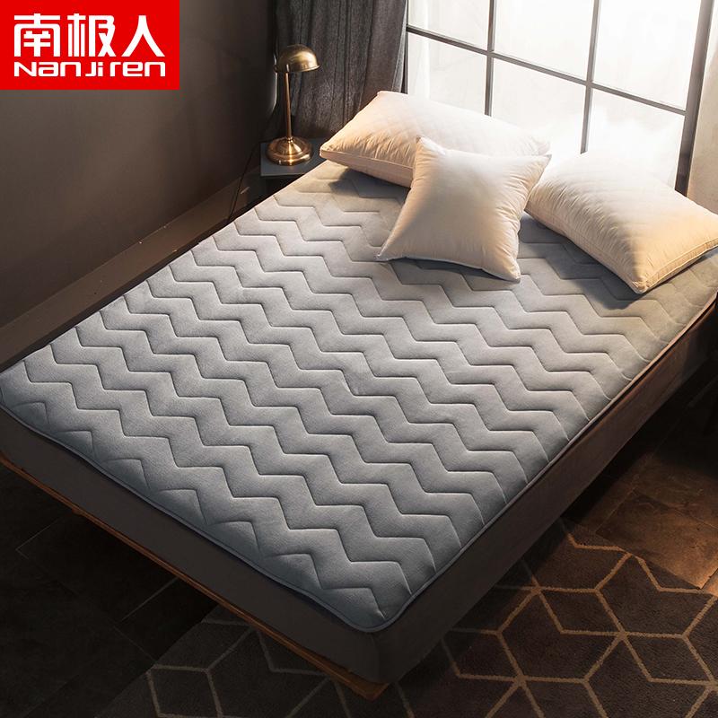 床垫珊瑚绒加厚