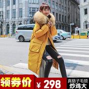反季羽绒服女中长款2018新款加厚韩版冬季东大门大毛领过膝宽松潮
