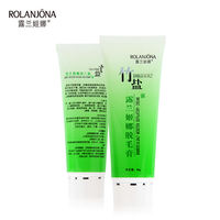Lulan Gina painless bamboo salt hair removal cream mild and non-stimulating off the legs under the armpits private parts unisex