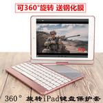2018新款ipad air2蓝牙键盘保护套苹果pro10.5超薄壳9.7寸可旋转