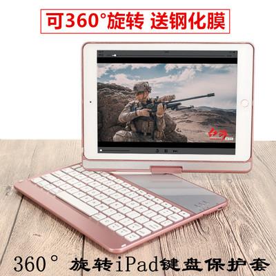 2018新款ipad air2蓝牙键盘保护套苹果pro10.5超薄壳9.7寸可旋转谁买过的说说