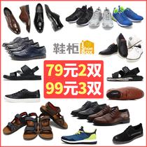 贝罗盟真皮男鞋商务正装男士休闲皮鞋男英伦尖头韩版鞋套脚鞋子