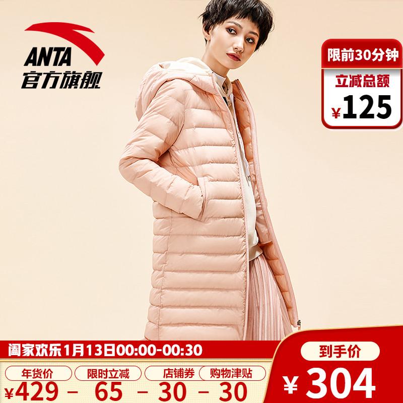 安踏羽绒服女 2018冬季新款运动羽绒服中长款轻盈保暖外套女
