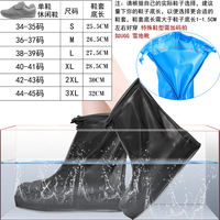 Fashion rain shoe covers men and women wear non-slip bottom thick rubber boots and waterproof boots shoe covers transparent flat with portable sets