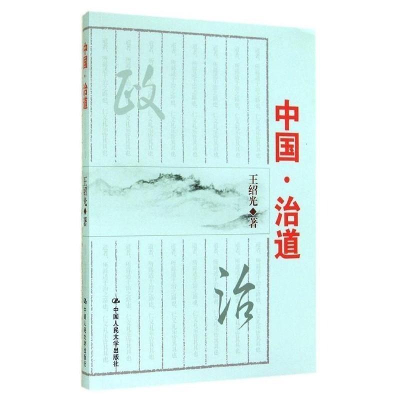 Политические и военные книги Артикул 556859520152