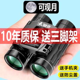健喜双筒望远镜高倍高清夜视儿童户外一万米演唱会手机袖珍望眼镜图片