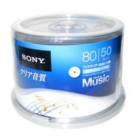 索尼sony 48x 音乐 CD-R空白刻录盘 700M 可打印光盘 车载cd 碟片