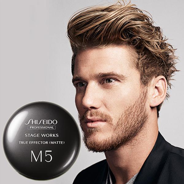 进口资生堂秀场造型质感发蜡M5哑光型S3光泽型N4自然型短发造型蜡