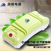 Automatic knife sharpener Household electric knife sharpener kitchen mini gadget fast cooking stone grinding authentic