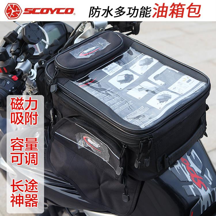 Сумки мотоциклетные Артикул 41887099238