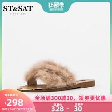 St&Sat/星期六2019夏季新款舒适平底跟优雅毛毛拖鞋女SS92110371图片