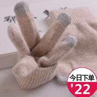 羊毛触屏手套男女冬季针织加绒加厚保暖韩版学生情侣骑行薄款开车