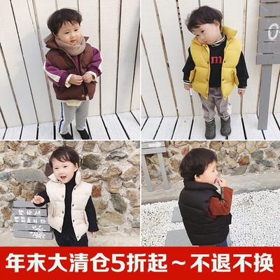 (年末大清仓,不退不换)宝宝棉马甲加厚冬季男女童夹棉保暖外套