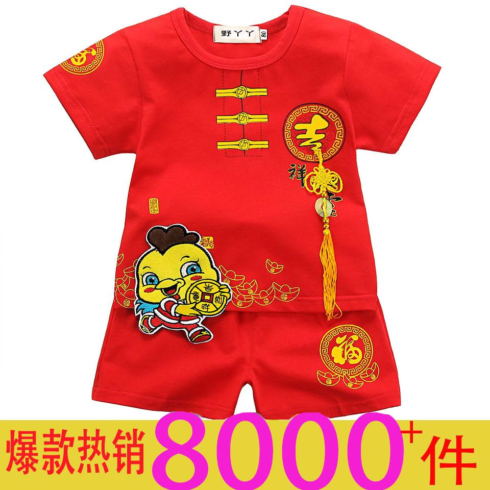寶寶唐裝棉服