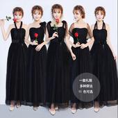 黑色伴娘礼服女2017新款 冬季韩版 姐妹团伴娘服长款 姐妹裙礼服 长袖